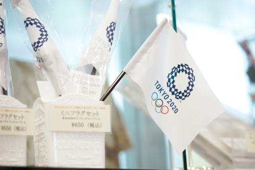Japan Bans Smoking for 2020 Olympics, But Allows Limited Vaping